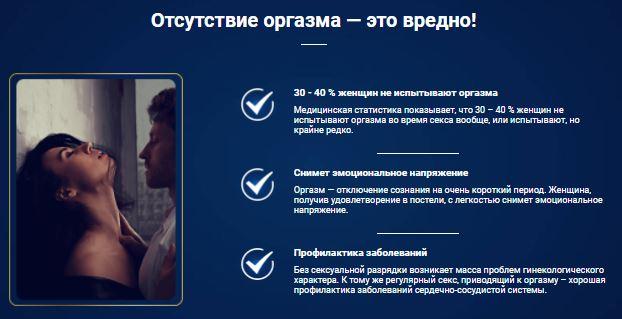 Как заказать русское порно молодые девушки подсыпали женский возбудитель